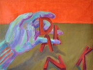 "48"" x 36"" Oil on canvas"
